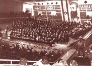 Deklarasi Balfour 1917