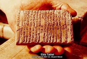 Prasasti Ebla