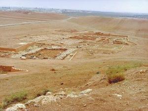 Lokasi Prasasti Ebla