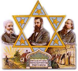 Zionisme Israel